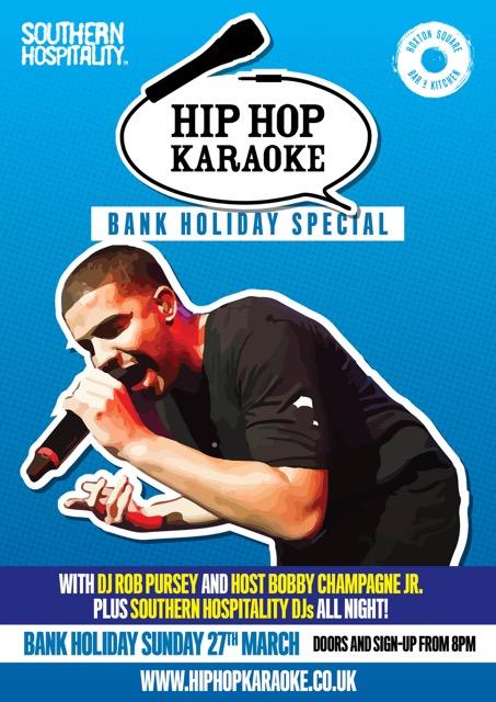 HHK Hoxton 2016 Drake2